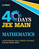 40 Days JEE Main Mathematics
