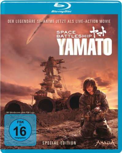Space Battleship Yamato [Blu-ray] [Special Edition]