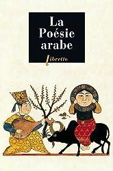 La poésie arabe