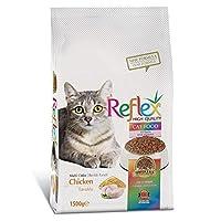 Reflex Renkli Tanecikli Yetişkin Kedi Maması 15 Kg