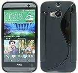 HTC One Silikon Hülle Tasche Case Zubehör in Schwarz @