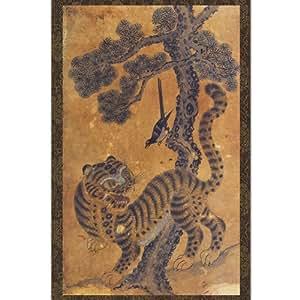 Rouleau Mural Peinture Tigre et Pie Corée Asie Art Tradition