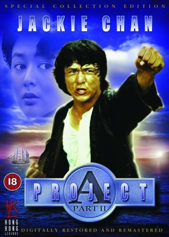 Project A, Part 2 [DVD] [1987] by Jackie Chan (Jackie Chan Project A)