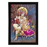 Delight Radha Krishna Playing Flute Digi...