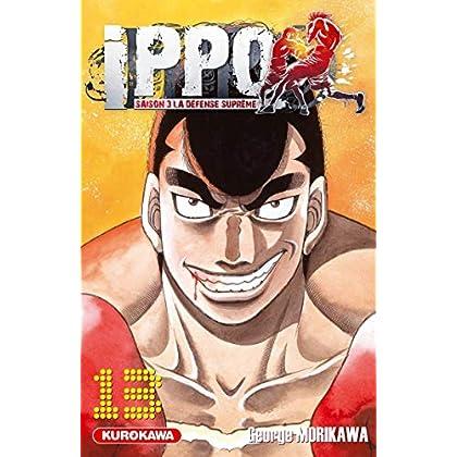 Ippo - saison 3, La défense suprême - tome 13 (13)
