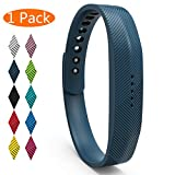 KingAcc Fitbit Flex 2 Strap, Soft Accessory Replacement Bands Straps for Fitbit Flex 2, With Metal Buckle Sport Fitness Wristband Band Bracelet Women Men (1-Pack, Lotus Blue, Small)