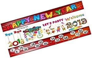 Party Stuff New Year Theme Tambola Housie Tickets - New Year 2019 kukuba 2 - Designer Kukuba (12 Cards)   Kitty Games