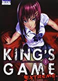 King's Game Extreme Vol.1