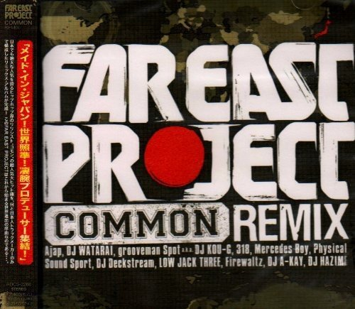 far-east-project-common-remix-by-various-artists-1999-04-10
