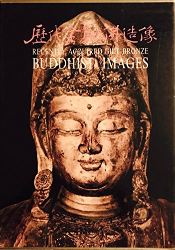 Li dai jin tong fo zao xiang te zhan tu lu=: A Special exhibition of recently acquired gilt-bronze buddhist images