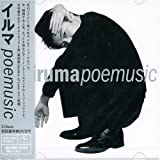 Poemusic +2 [Ltd.Edition]
