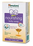 Himalaya Nourishing Baby Soap, 125 gm