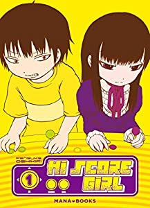 Hi-Score Girl Edition simple Tome 1