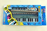 Orienté de musique Bleu Pencil Case Love Music Ensemble de papeterie