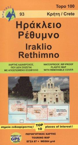 Iraklio - Rethimno - Crete 2016 por Anavasi