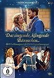 Das singende, klingende Bäumchen - Doppeledition (ARD-Verfilmung 2016 & DEFA-Originalfassung 1957) [2 DVDs]
