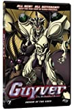 Guyver - The Bioboosted Armour Vol.7 [2005] [UK Import]