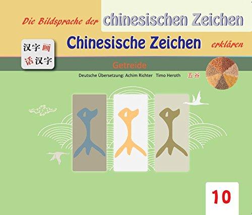 chinesischen Zeichen Chinesische Zeichen erklären: Getreide ()