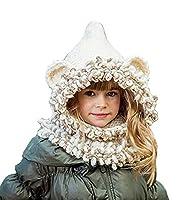 Smile YKK Winter Mädchen Warm Mütze Schal Schalmütze Strickmütze Kindermützen Mit Ohren Deko Beige