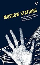 Moscow Stations by Stephen Mulrine (2014-03-31)