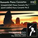 Great Romantic Piano Concertos by Tchaikovsky/Saint-Saens