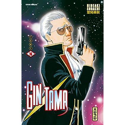 Gintama - Tome 16