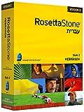 Rosetta Stone v2 Hebräisch Level 2 (PC+MAC)