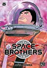 Space Brothers T25 par Koyama