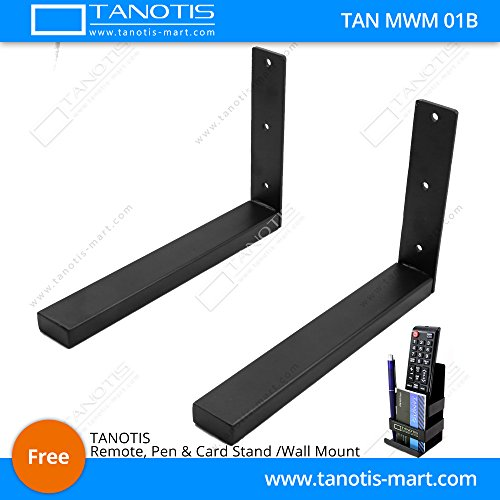 Tanotis Multipurpose Microwave Wall mount DVD Player Large Speakers, Amplifiers, DVR