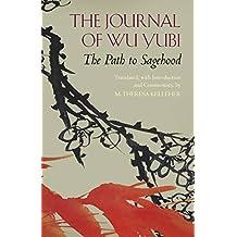 The Journal of Wu Yubi: The Path to Sagehood (Hackett Classics)