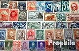 Prophila Collection Argentinien 100 verschiedene Marken (Briefmarken für Sammler)