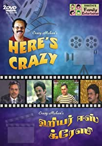 Here's Crazy - TamilPlay