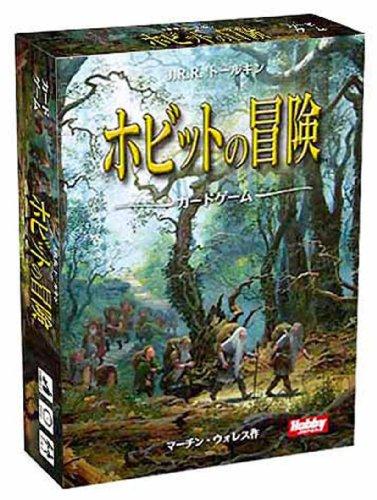 Adventure card game of Hobbit (japan import)