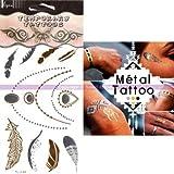 Tattoo Metall Halskette und Federn gold und silber, Deck: 15,5x 9,5cm