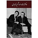Memoirs of Ardeshir Zahedi: Volume II: 1954-1965 (Biography General)