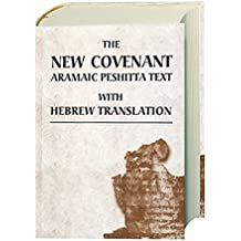 Neues Testament Aramäisch - The New Covenant Aramaic Peshitta Text: Traditionelle Übersetzung