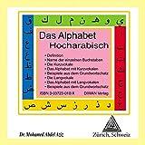 Das Alphabet: Hocharabisch