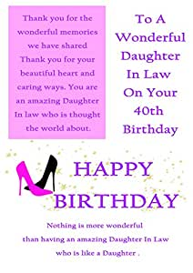 Daughter In Law 40th Birthday Card With Removable Laminate Amazon