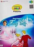 Preeti Sagars Fairy Tales