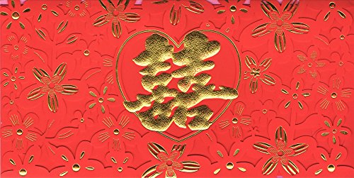 175cm-pack-of-2-chinese-wedding-lucky-money-envelope-embossed-cutout-3316