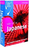 Oxford take off in Japanese, w. 4 Audio-CDs