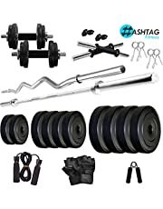 HASHTAG FITNESS Leather Home Gym Equipments Kit Combo 40 kg