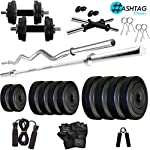 Hashtag Fitness Leather Home Gym Set 50 kg (1233)