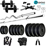#3: #TAG-30Kg Combo-Wb Home Gym & Fitness Kit