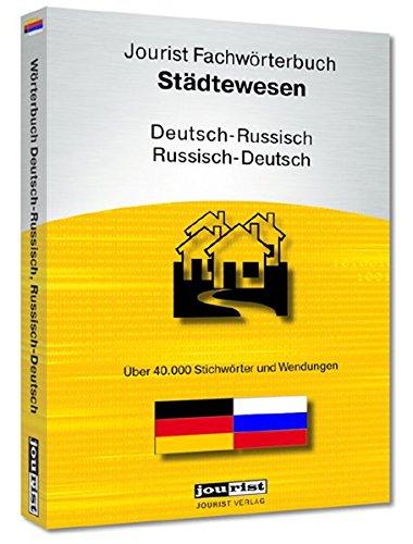 jourist-fachworterbuch-stadtewesen-russisch-deutsch-deutsch-russisch