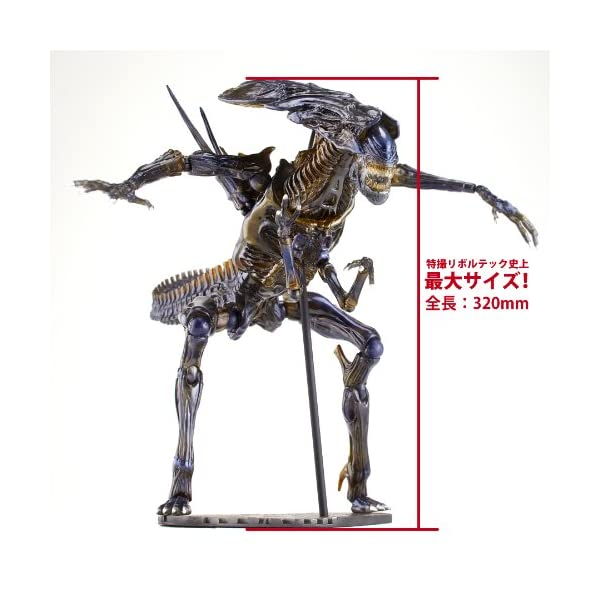 SCI-FI Revoltech Series No.018 Alien Queen Kaiyodo [JAPAN] (japan import) 2