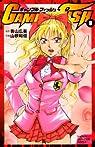 Gamble fish, tome 8 par Kazutoshi