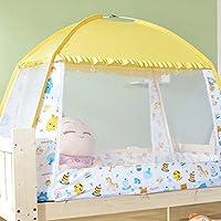 Baby Moskitonetz für Krippe Bett Baldachin Vorhänge Tragbare Falten für Kleinkind Kinder Indoor Outdoor Reise Ultra Fein Mesh Schutz gegen Moskito Blau Gelb