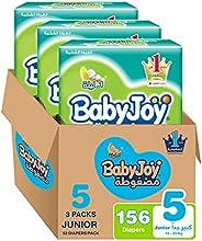 BabyJoy Compressed Diamond Pad, Size 5, Junior, 14-25 kg, Mega Box, 156 Diapers