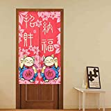 ligicky japanischen Stil, Home Dekoration Noren Fortune Cat türdurchgangs Vorhang 85x 150cm HG001